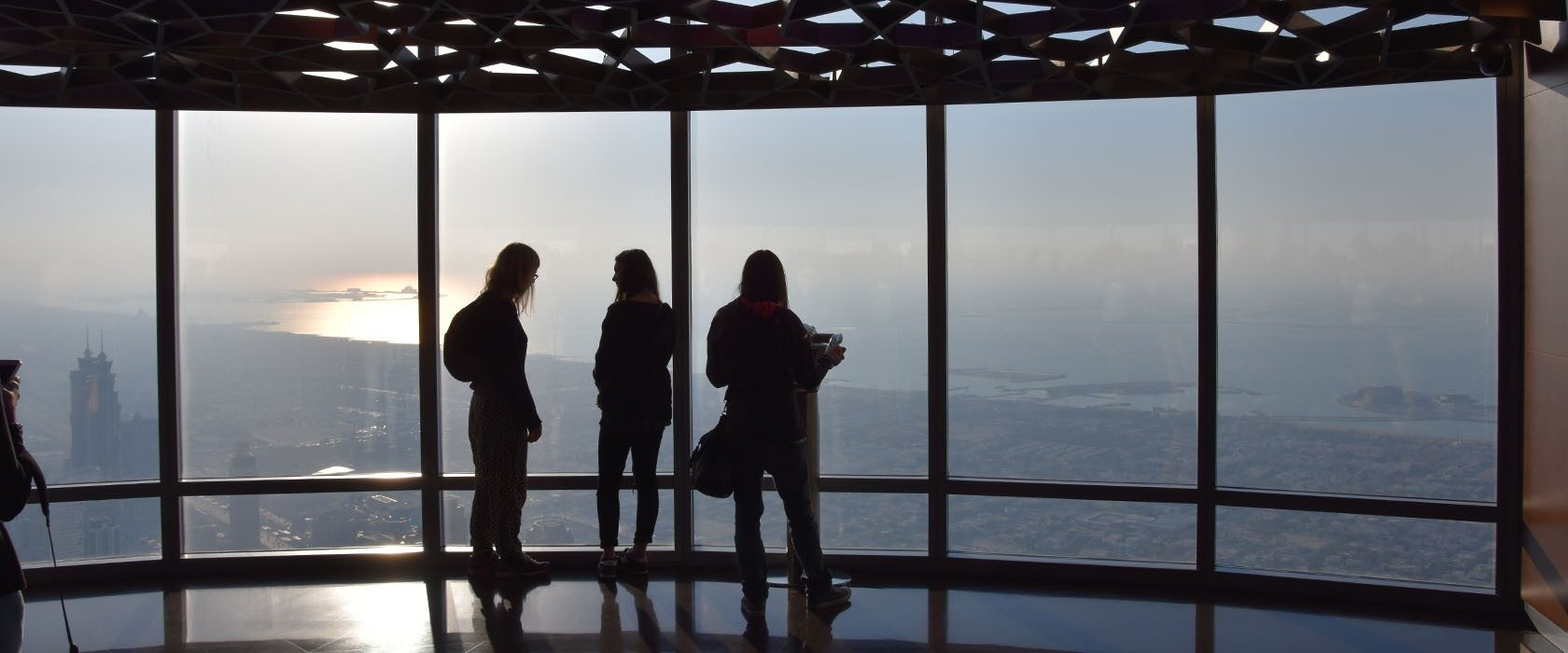 Tickets for At The Top, Burj Khalifa SKY (148th floor)