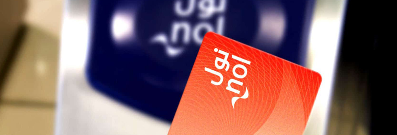 The Nol Card – the public transport chip card of Dubai