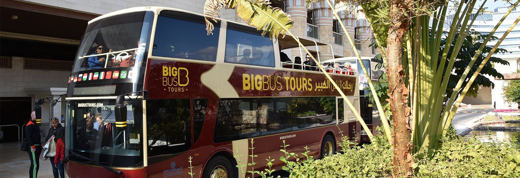 Dubai Big Bus – Hop-on Hop-off bus Dubai