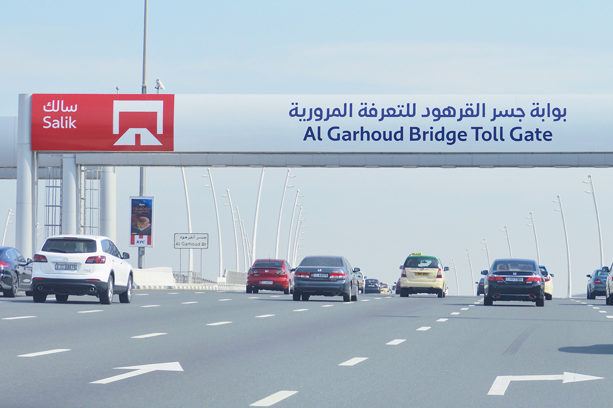 Toll roads (Salik) in Dubai